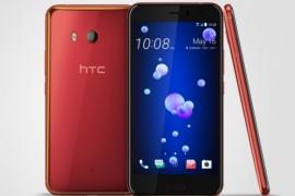 """مواصفات ومميزات وعيوب هاتف """" HTC U11″"""