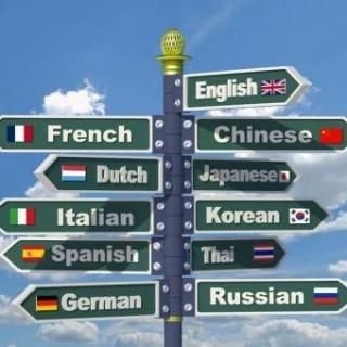 """تطبيقات يمكنك استخدامها للترجمة دون """" إنترنت"""""""