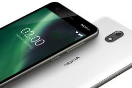 نوكيا تكشف عن هاتف جديد ببطارية رائعة