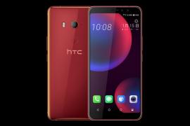 تعرف على مواصفات هاتف U11 EYEs HTC  الجديد