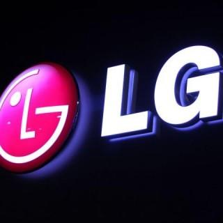 LG تخطط لإنتاج أول شاشة قابلة للطى العام المقبل