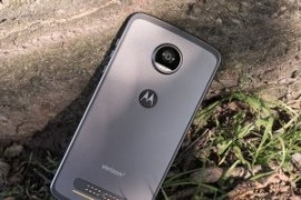 تقرير جديد يكشف مواصفات هاتف موتو Moto Z3 Play