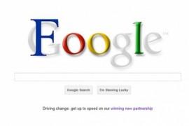 """تعرف على كذبة أبريل الذي خدعت بها """"جوجل"""" المستخدمين"""