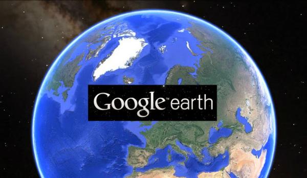 جوجل إيرث
