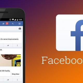 نسخة لايت من تطبيق فيس بوك لهواتف آيفون قريبا