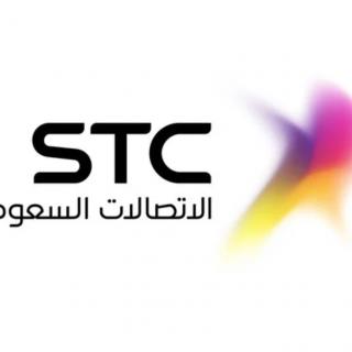 شركة الاتصالات السعودية تعلن عن نجاحها في تبني و ونشر الإصدار  السادس  من بروتوكول الإنترنت (IPV6)