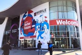 كل ما تريد أن تعرفه عن الحدث الأهم في عالم الهواتف الذكية معرض (MWC 2019)