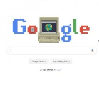 """جوجل يحتفل بالذكرى الـ30 لانطلاق الـ """"www"""""""
