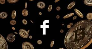 كيف ستغير عملة فيس بوك وجه العالم؟