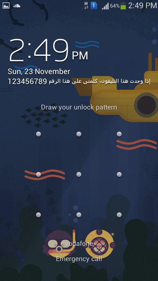 Screenshot_2014-11-23-14-49-21