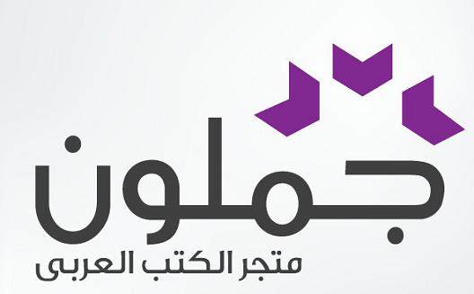 jamalon_logo_large
